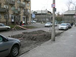 Настоящий Красноярск